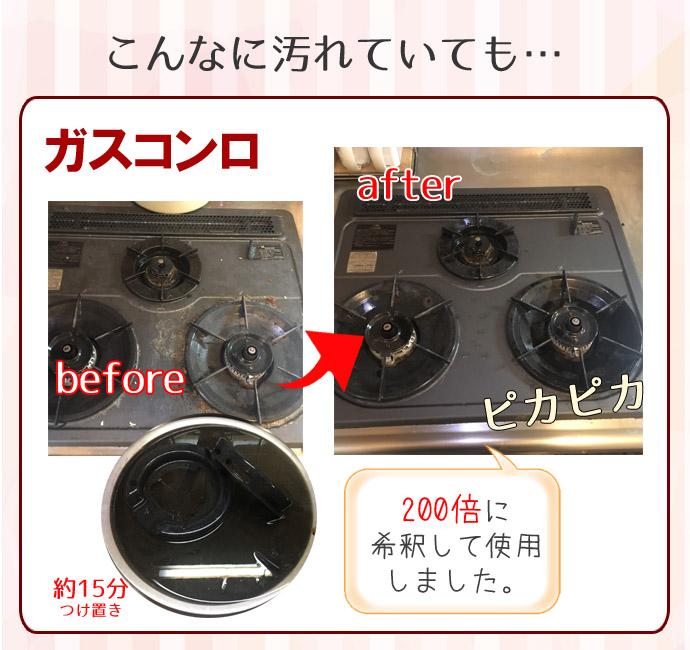 洗剤-11-�Aのコピー.jpg