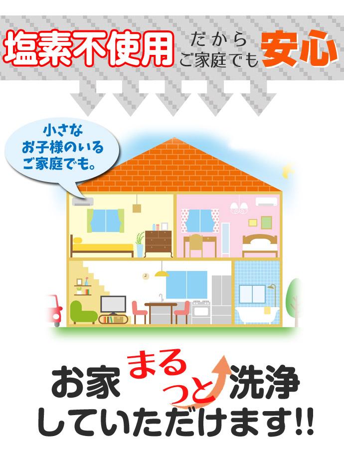 洗剤-12のコピー.jpg