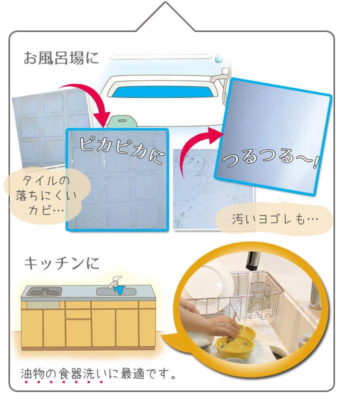 洗剤-13のコピー.jpg