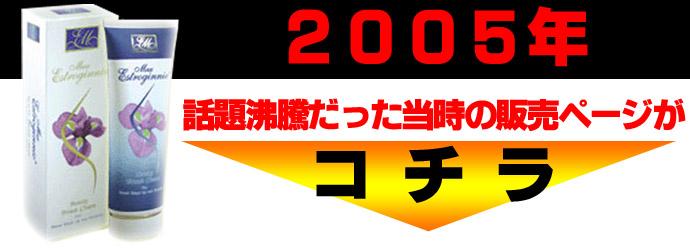 ミリフランス2012-No3のコピー.jpg